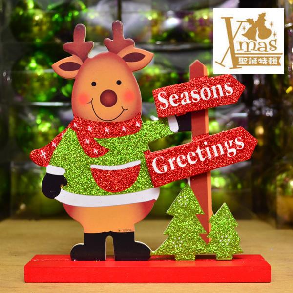 【X mas聖誕特輯2016】18 x 19 cm 麋鹿桌上擺飾 Z0600199