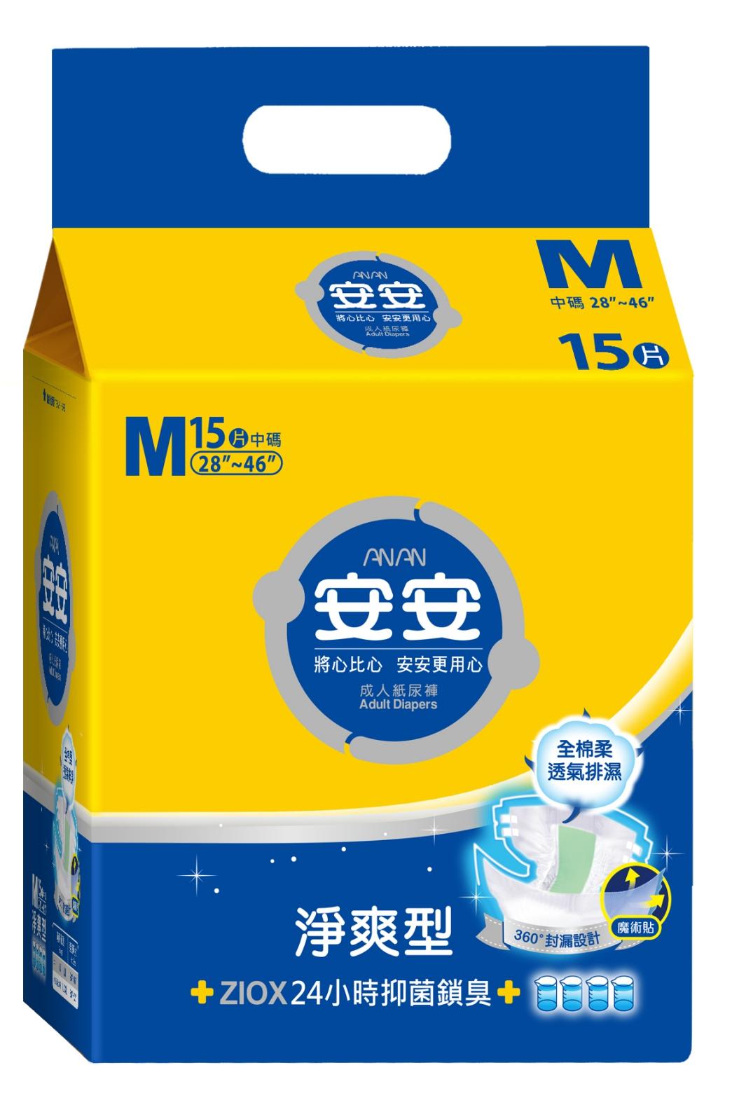 安安成人紙尿褲淨爽呵護型M號(15片*6包)