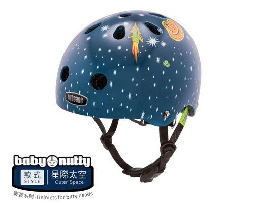 ★衛立兒生活館★美國Nutcase彩繪安全帽-Baby Nutty 寶寶系列-星際天空