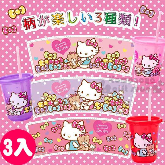 〔小禮堂〕Kitty 日製塑膠杯《3入.透明.紅粉紫.側坐.小熊.270ml》附蓋.吸管