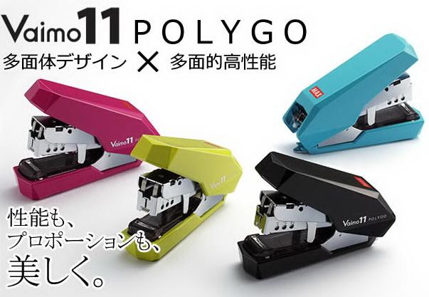 MAX Vaimo11(HD-11SFLK)美麗進化版釘書機