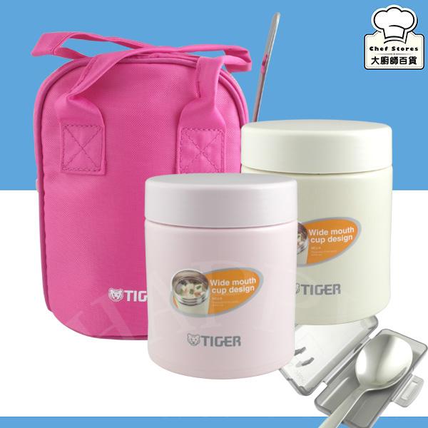 TIGER虎牌不鏽鋼悶燒杯食物罐附提袋湯匙500cc燜燒罐-大廚師百貨