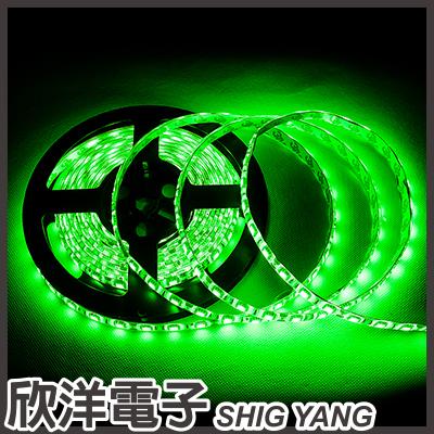 ※ 欣洋電子 ※ 12V 5050 LED整捲300燈5米條燈 / 白底綠光 (0465-G)