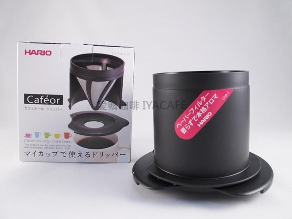 《愛鴨咖啡》Hario CFOD-1 免濾紙獨享濾網