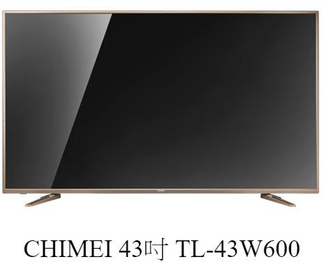 預購【送HDMI線】CHIMEI 奇美 43吋 LED液晶顯示器+視訊盒 TL-43W600 免運費