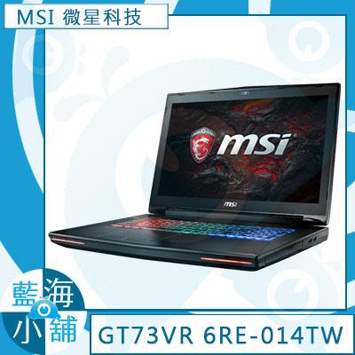 ◤NEW!GTX1070顯卡↘搶!◢ MSI微星GT73VR 6RE(Titan)-014TW GTX 1070獨顯 電競 17.3吋筆記型電腦