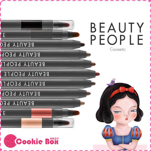 韓國 Beauty People 超防水 抗暈 雙頭 眼線刷筆 眼線筆 兩用 韓妞 韓系 彩妝 0.5g *餅乾盒子*