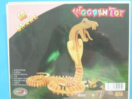 DIY木質3D立體拼圖 四聯動物木質拼圖(M006蛇.中2片入)/一組入{定49}