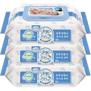 *babygo*貝恩EDI超純水嬰兒手口柔濕巾【80抽x3包】