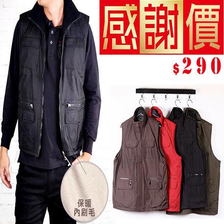 CS衣舖高機能 多口袋 雙面穿 超保暖內刷毛實用釣魚背心 7612