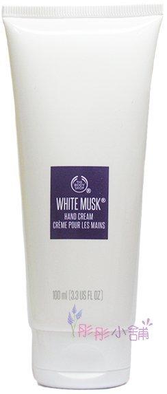 【彤彤小舖】The Body Shop White Musk 白麝香絲柔護手霜 3.3oz (100ml)