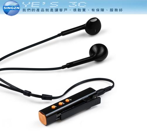 「YEs 3C」aibo 領導者 S600 領夾式 立體聲 藍牙耳機麥克風(V4.0)  藍牙V4.0版本 免運 yes3c