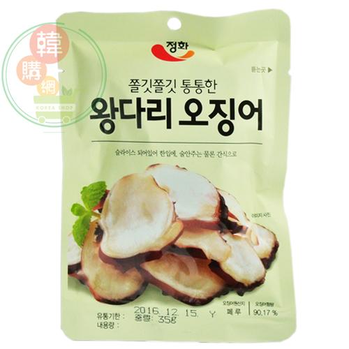 【韓購網】韓國魷魚大腳切片35g★大王魷魚腳切片★韓國零食