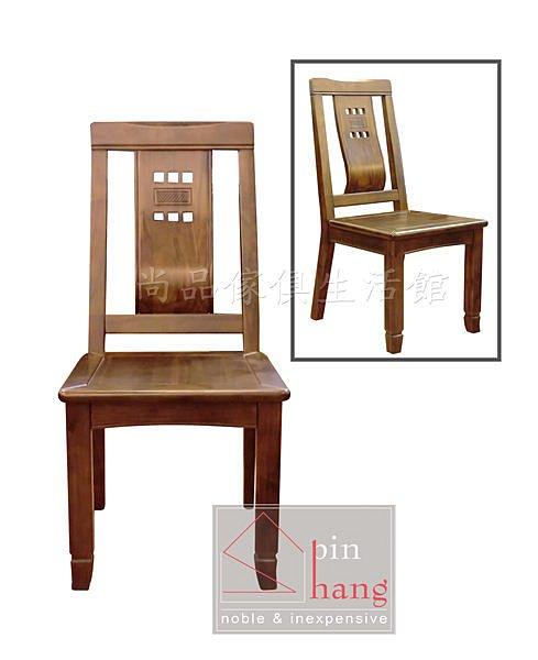 【尚品傢俱】648-16 南特 胡桃色全實木餐桌~另有餐椅/餐桌椅組/餐廳桌椅/宴會桌椅