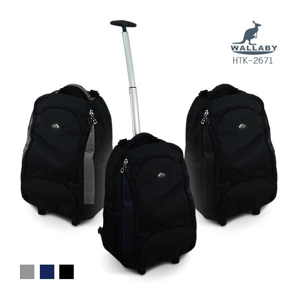 【加賀皮件】 WALLABY 小袋鼠 拉桿後背包 筆電包 18吋 多色可選 【HTK-2671】
