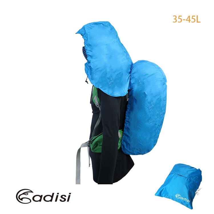 ADISI 防水背包套AS16072 (S) 城市綠洲(後背包.雨衣.雨具.登山露營用品.登山背包)