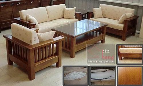 【尚品傢俱】258-01 悠然 南檜半實木(1+2+3+大茶几+小茶几+座墊+靠枕)木板椅組