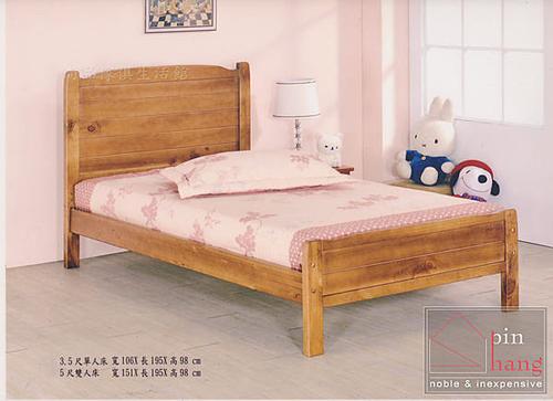 【尚品家具】WY-41 涼夏 3.5尺床台~另有5尺、6尺床台/床架