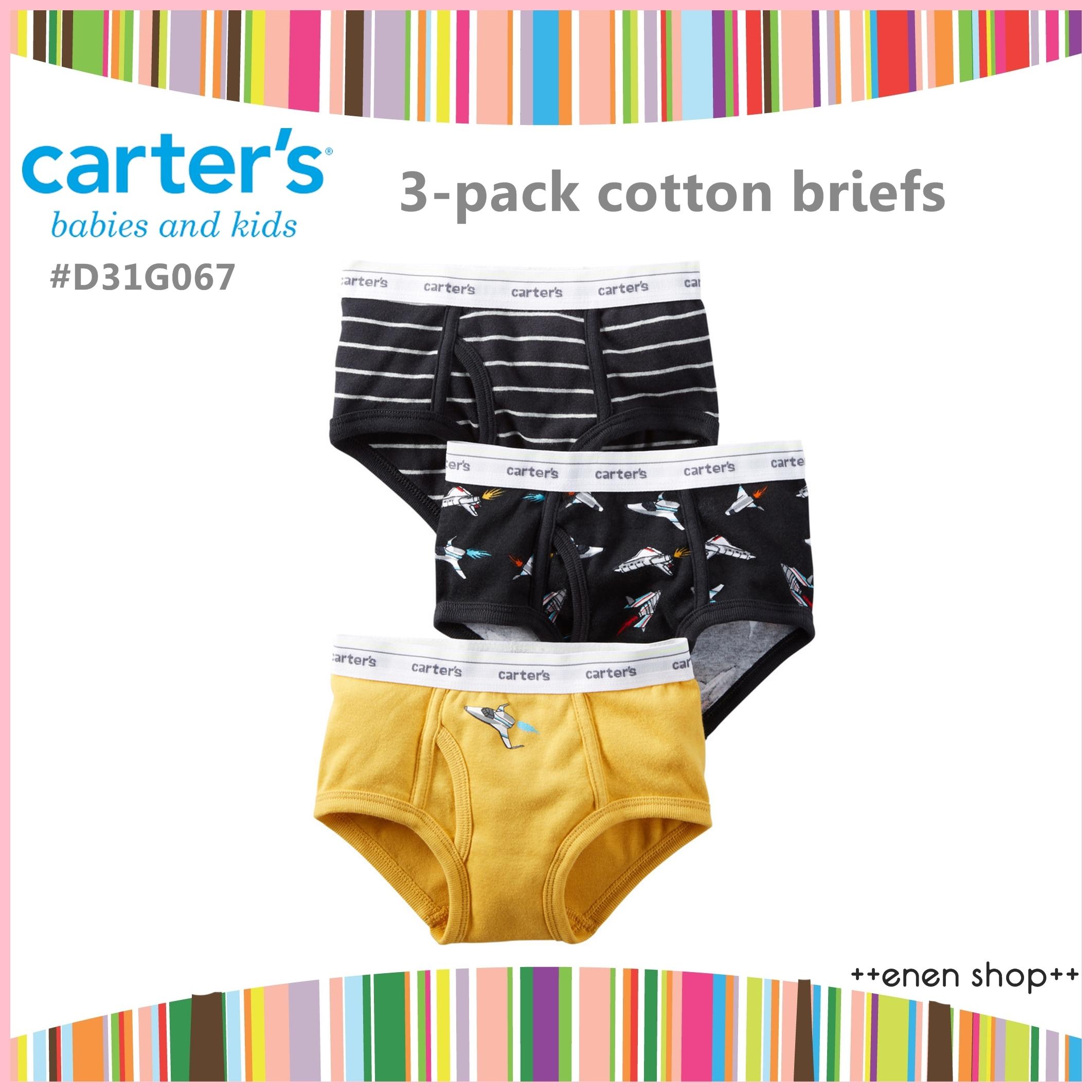 Enen Shop @Carter's 火箭/條紋俏皮內褲三件組∥ 2T-3T/4T-5T/6T-7T