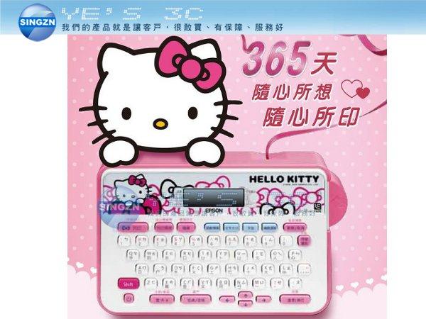 「YEs 3C」全新 EPSON 愛普生 LW-200KT 凱蒂貓 可攜式標籤機 列印機 KITTY版 [b19038]