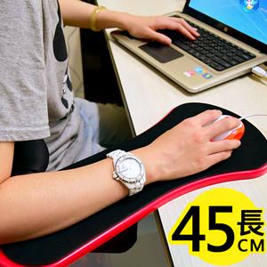 桌椅兩用手臂支撐架(旋轉電腦手臂支架.電腦護手托架.護腕支架子.滑鼠手托架.滑鼠支撐架滑鼠支架.滑鼠墊.電腦護臂.手臂托架.手肘支撐架)D026-004