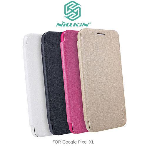 【愛瘋潮】NILLKIN Google Pixel XL 星韵皮套 手機套 側翻皮套 保護套 手機殼