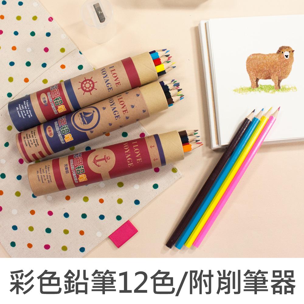 珠友 CP-30013 油性彩色鉛筆/美術繪圖塗鴨色鉛筆-附削筆器(12色)