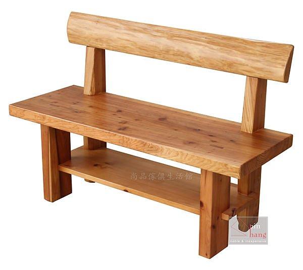 【尚品傢俱】833-01 楠泰爾 4.2尺全實木馬檜背椅/居家休憩椅/庭院休閒椅/家庭椅