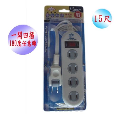 【威電 ● 京凱】任意轉1燈4插延長線15A E03A-15尺~台灣製造