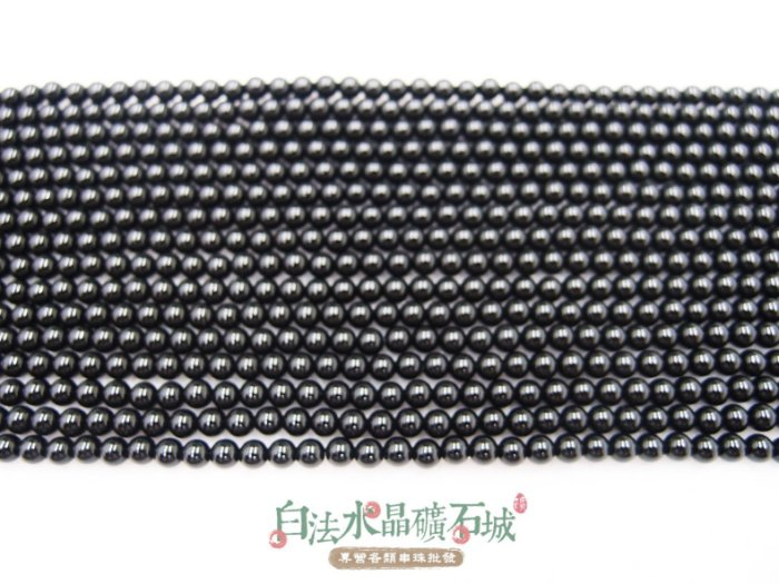 白法水晶礦石城 瑪瑙 老黑玉髓 黑瑪瑙 4mm 色澤-全黑 特級品 串珠首飾材料-單顆訂購區