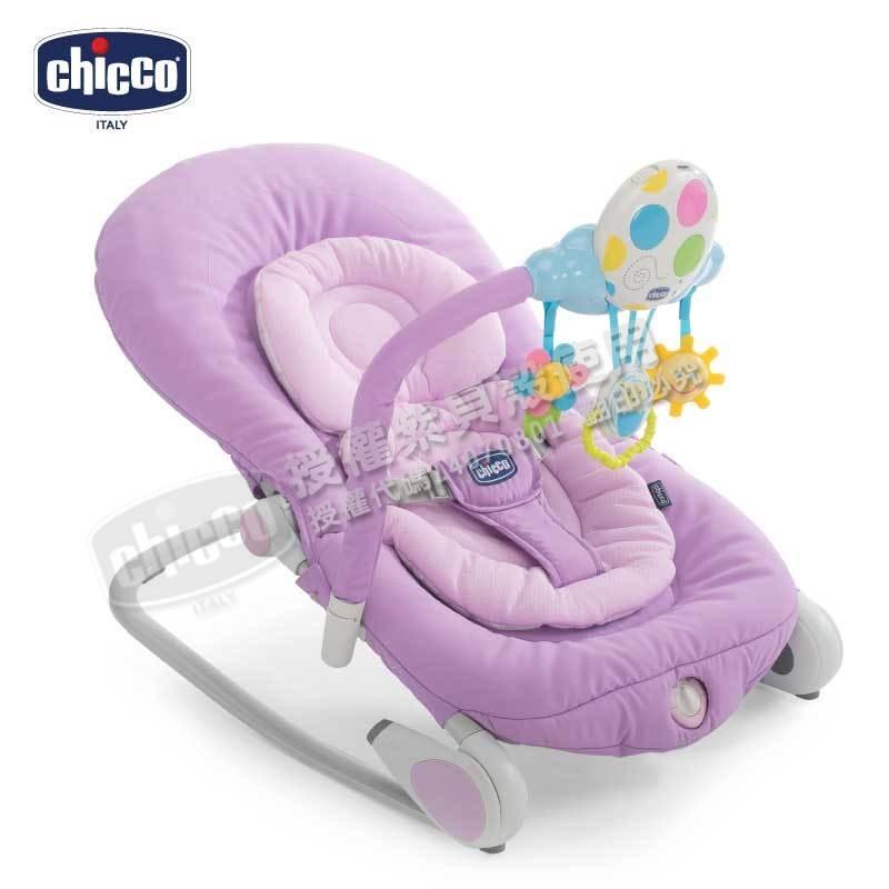 【淘氣寶寶】Chicco Balloon 安撫搖椅(蓮藕粉)【可調整角度/15首音樂/可錄製聲音】【贈美國製醫療級香草奶嘴*3顆(原價599元】