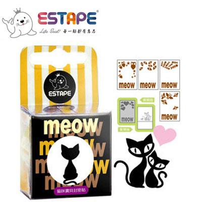 王佳膠帶 ESTAPE 全轉保密膠帶 貓咪寶貝封密貼SKP-330002 / 盒
