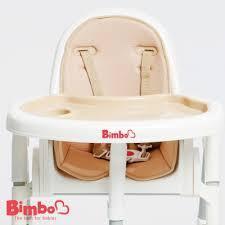限時限量-台灣製BIMBO超熱賣多功能餐椅-經典卡其→FB姚小鳳