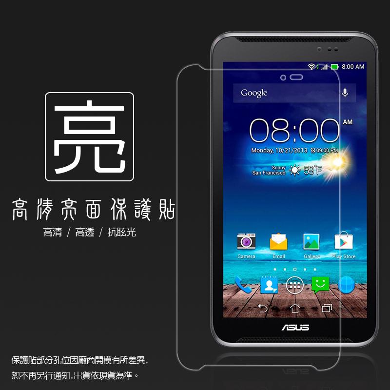 亮面螢幕保護貼 ASUS Fonepad Note6 ME560CG 保護貼