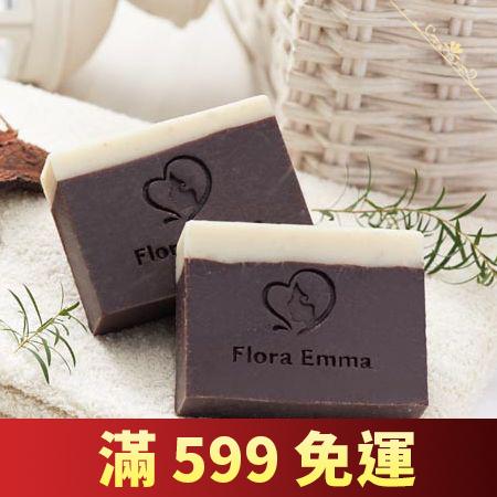 Flora Emma 手工皂【何首烏亮黑洗髮皂】