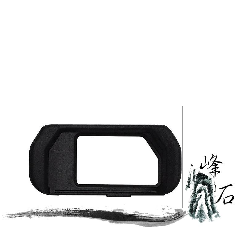 平輸公司貨 樂天限時優惠!OLYMPUS E-P12 眼罩 OMD EM1專用橡膠眼罩 EP12 EP-12 E-M1
