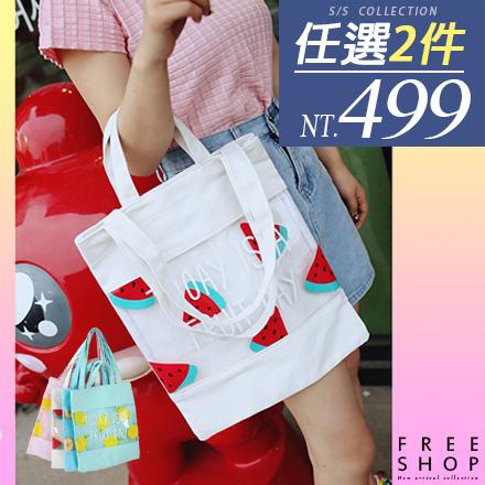 果凍包 Free Shop【QFSLE9092】日韓系夏日清涼感玩味水果字母透明拼帆布肩背包海灘包果凍包
