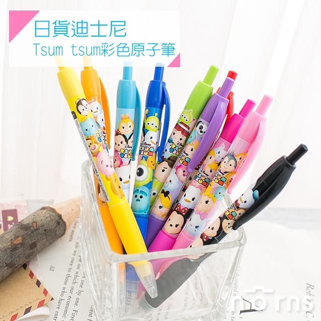 NORNS 【日貨Tsum tsum原子筆】疊疊樂 彩色原子筆 米奇 米妮 唐老鴨 黛西 奇奇蒂蒂