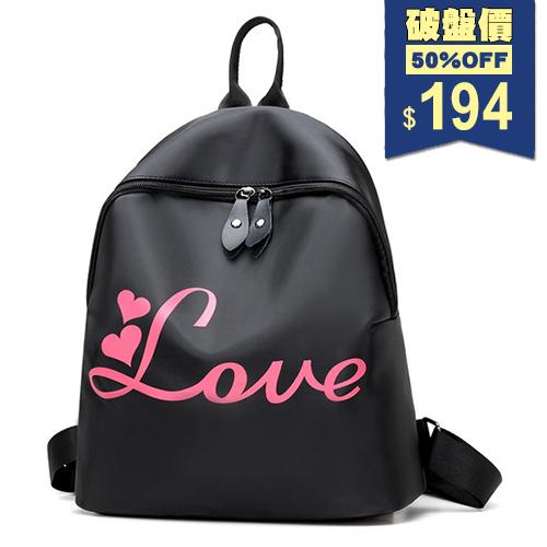 韓版防水素面愛心字母印花尼龍後背包 手提包 兩用包 包飾衣院 P1888 現貨+預購