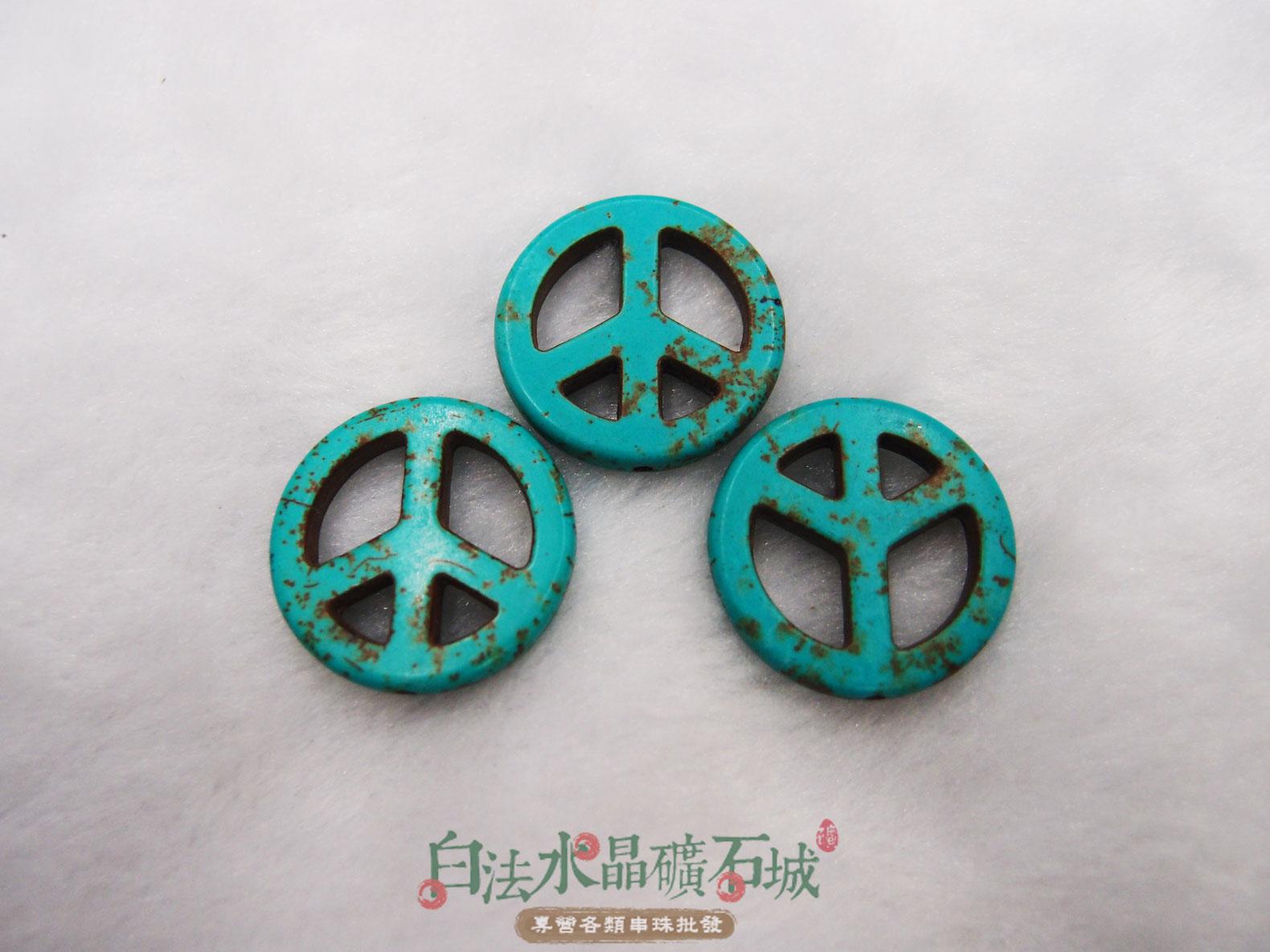 白法水晶礦石城 綠松石-24mm 民族風圖騰 串珠/條珠 首飾材料