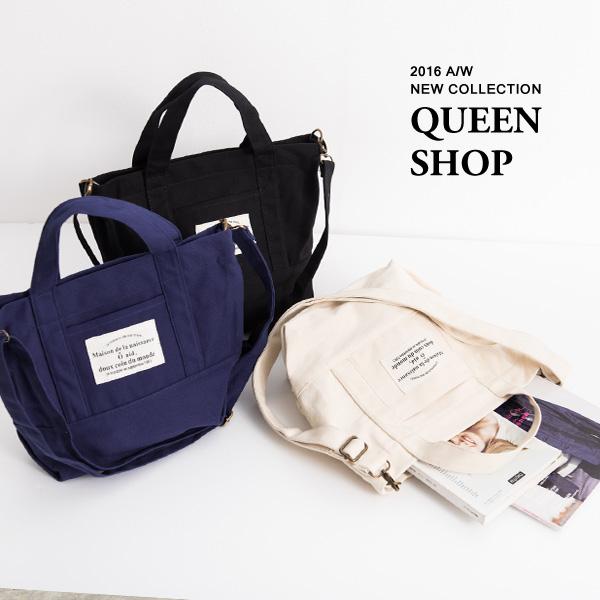 Queen Shop【06070209】英文字織標兩用帆布包 三色售*現貨+預購*