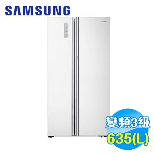 SAMSUNG 三星 625公升 藏鮮愛現門冰箱 RH60H8170WZ/TW