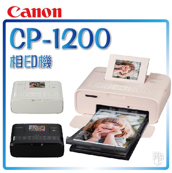 ➤加贈5組獨家手創貼紙+54張相紙【和信嘉】Canon CP-1200 相印機(白/粉/黑) CP1200 相片印表機 印相機 公司貨 原廠保固一年