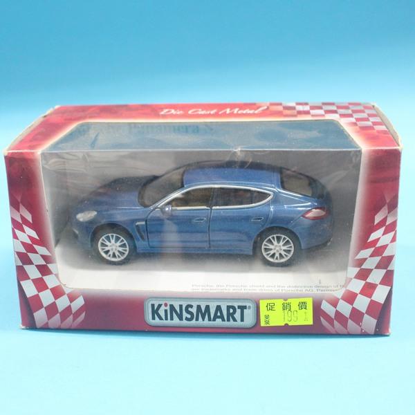 保時捷 porsche Panamera S 跑車合金車 1:36 模型車 KT5347 迴力車 汽車模型(紅盒)/一台入{促199}