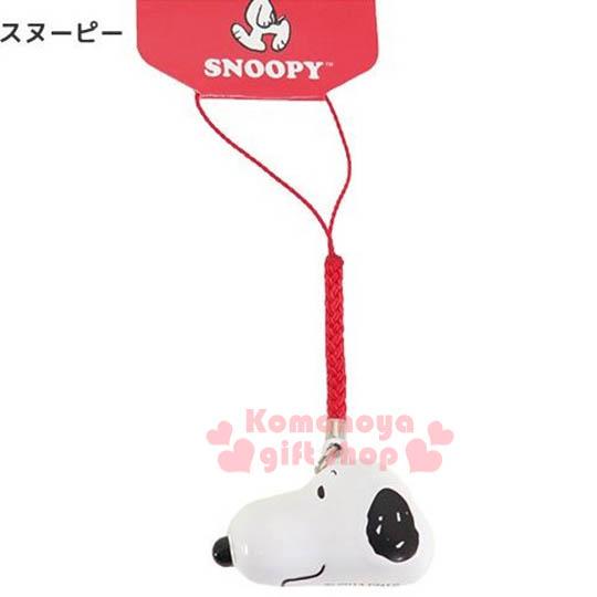 〔小禮堂〕史努比 造型鈴鐺手機吊飾《白.大臉》可愛又悅耳的吊飾