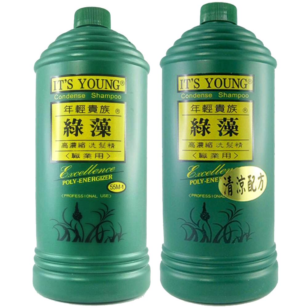 年輕貴族綠藻 職業用濃縮洗髮精(涼/不涼)2000cc