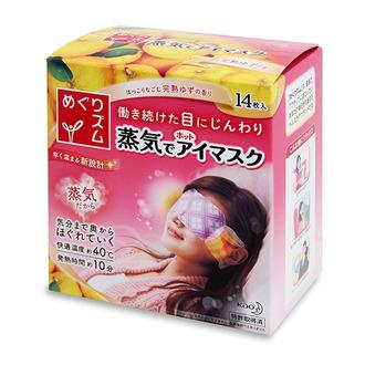 素晴館 日本花王 蒸氣感溫熱眼罩(盒裝)(柚香)(14枚入/盒)