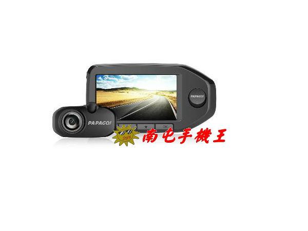 ←南屯手機王→  PAPAGO GoSafe 760 前後雙鏡頭行車記錄器 【宅配免運費】
