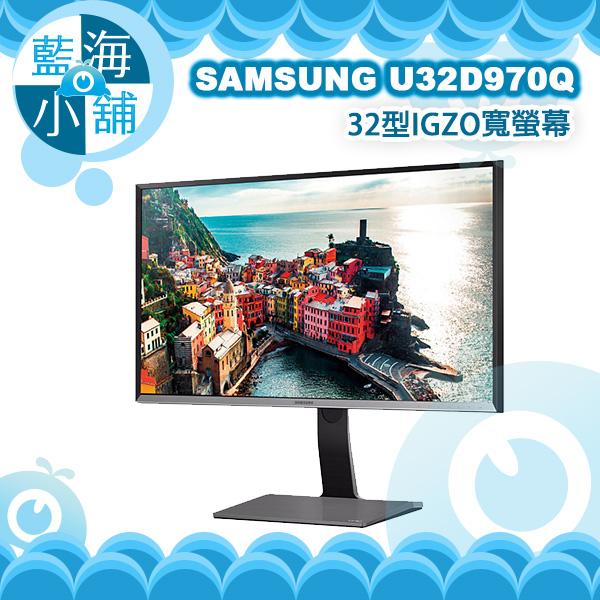 SAMSUNG 三星 U32D970Q 32型IGZO寬螢幕 電腦螢幕