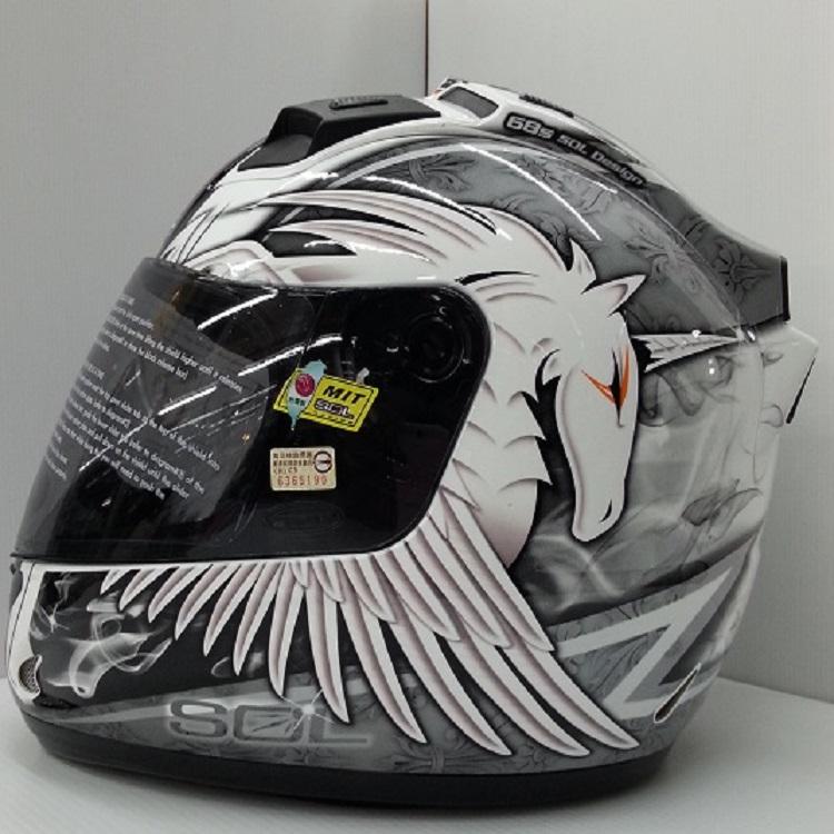 *小騎士* SL-68S 獨角獸二代  全罩式安全帽  雙D扣環